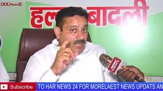 भारतीय जनता पार्टी के नेताओं के बिगड़े बोल पर कुलदीप वत्स ने लगाई लगाम HAR NEWS 24