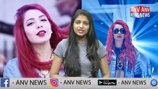 क्यों रोने लगी मशहूर गायिका जैसमीन सैंडल्स..? ANV NEWS