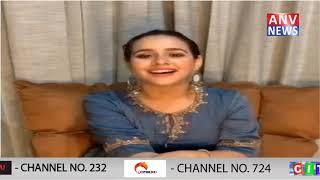 मशहूर पंजाबी गायिका सुनंदा शर्मा का नया रूप नई गायिकी के साथ,देखिए || ANV NEWS