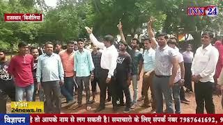 INN24 - गायों की मौतों को लेकर विरोध जारी, शिवसेना व ग्रामीणों ने ज्ञापन सौंप कर की कार्रवाई की मांग