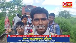 STAR ODISHA NEWS  20.09.2019