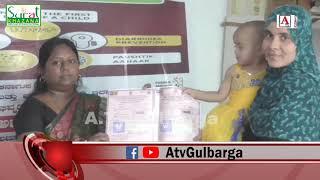 Umar Colony 2 Aganwadi Centre Mein Poshan Maas Abhiyan Ka ineqaad A.Tv News 20-9-2019