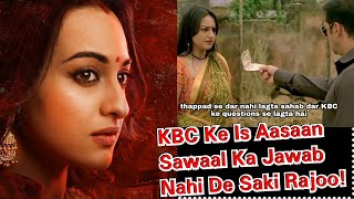 Salman Khan's Dabangg 3 Actress Sonakshi Sinha Got Trolled For Her Answer In KBC!