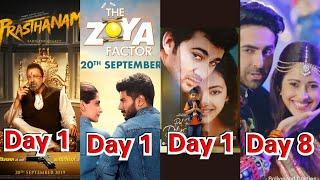 Dream Girl Vs Pal Pal Dil Ke Pass Vs Prasthanam Vs The Zoya Factor Collection On September 20 Trade