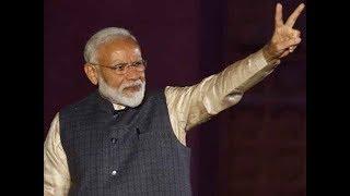 'Howdy Modi' event: PM Modi issues statement, calls 'milestone in India-US ties'