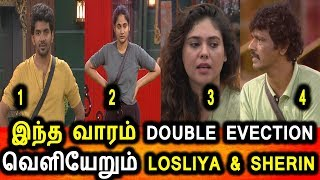 BIGG BOSS TAMIL 3-20th SEPTEMBER 2019-PROMO 4-DAY 89-BIGG BOSS TAMIL 3 LIVE-Double Evection