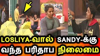 BIGG BOSS TAMIL 3-20th SEPTEMBER 2019-90th FULL EPISODE-DAY 89-BIGG BOSS TAMIL 3 LIVE-Losliya Angry