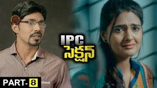 IPC Section Bharya Bhandu Part 8    Latest Telugu Full Movies    Bhavani HD Movies