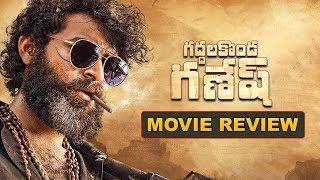 Gaddalakonda Ganesh Movie Review    Valmiki Review    Bhavani HD Movies