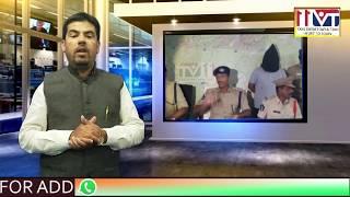 గోదావరి దుర్ఘటన అంశం లోబోటు యజమాని అరెస్టు | AP | TS