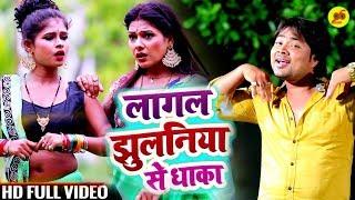 Lagal Jhulaniya Se Dhakka  ||  Alam Raj ||  Bhojpuri Song || लागल झुलनिया से धाका