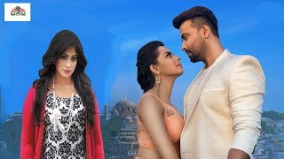 ????Bangla New  Cinema Nam Amar Badsha Full HD Movie = UAV MOVIES