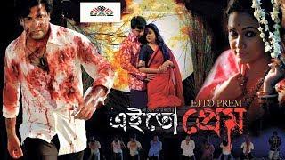 ????Action Bangla New Movie Kuni ✔️ বাংলা এ্যকশান সিনেমা = UAV MOVIES