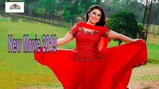????New Bangla Movie 2019 HD Movie = UAV MOVIES