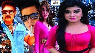 ????Bangla New  Movie 2019 HD Movie = UAV MOVIES
