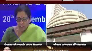 GST बैठक से पहले निर्मला सीतारमण ने कंपनियों को दी बड़ी राहत;