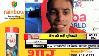वर्ल्ड चैंपियनशिप के #FINAL में पहुंचने वाले पहले भारतीय बॉक्सर बने अमित पंघाल
