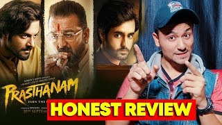 Prasthanam Movie HONEST REVIEW | Sanjay Dutt, Jackie Shroff, Manisha Koirala