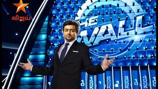 The Wall Vijay TV Game Show | தி வாள் விஜய் டிவி கேம் ஷோ