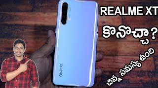 Realme xt pros and cons | With small problem