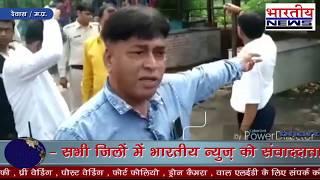 ऐसा क्या हुआ कि शमशान से अस्थियां हो गई गायब। #bn #bhartiyanews