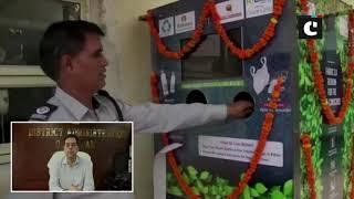 Gurugram Municipal Corporation installs machines to deposit plastic bottles for recycling