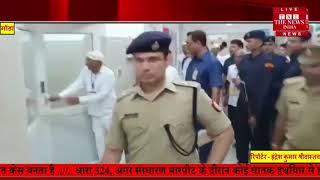 Uttar Pradesh News // प्रदेश की राज्यपाल आनंदीबेन पटेल ने किया गोंडा का भ्रमण