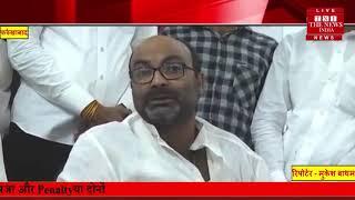 भाजपा अपराधी और बलात्कारियों को संरक्षण देने का काम करती है कांग्रेसी नेता का बयान