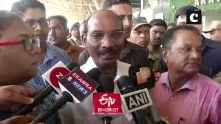 ISRO's next highest priority is 'Gaganyaan mission': K Sivan