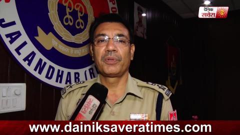 Exclusive Interview: SSP Navjot Mahal ने बताया Police ने 6 लोगों को हथियारों समेत किया काबू