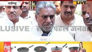 #HARYANA विधानसभा चुनाव पर बोले हरियाणा कैबिनेट मंत्री #KRISHAN_LAL_PANWAR