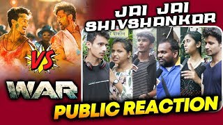 Jai Jai Shivshankar PUBLIC REACTION | Tiger Vs Hrithik | WAR