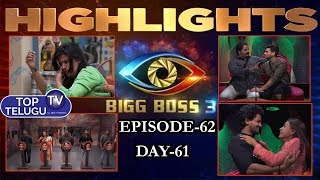 Bigg Boss 3 Telugu Latest Episode 62 Day 61 Highlights | 9th Week Elimination | Top Telugu TV