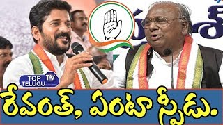 V Hanumantha Rao Sensational Comments On Revantha Reddy | AP Latest Political News | Top Telugu TV