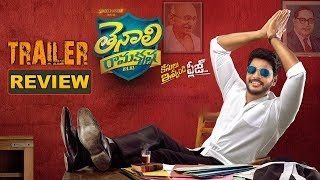 Tenali Ramakrishna BA.BL Teaser Review | Sundeep Kishan, Hansika | Bhavani HD Movies