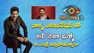 Himaja Vs Mahesh || Who's Going To Be Eliminated?? || BiggBoss 3 Analysis || Bhavani HD Movies