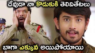 దేవుడా నా కొడుకుకి తెలివితేటలు బాగా ఎక్కువ అయిపోయాయి || Latest Telugu Movies