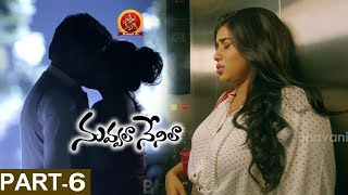 Nuvvala Nenila Movie Part 6 -  Varun Sandesh, Poorna || Bhavani HD Movies