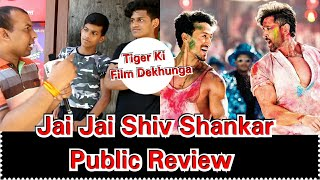 Jai Jai Shiv Shankar Song Public Review