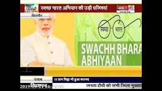 #HIMACHAL के सिरमौर में उड़ रही स्वच्छ भारत अभियान की धज्जियां