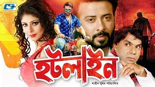 ⭕Shakib khan movie 2019 l Shakib khan eid movie l Bubli l 2019 bangla movie l Ks Tv l
