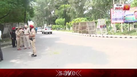 Patiala में Kisan Protest के चलते Police ने बढ़ाई Security, Moti Mahal का इलाका छावनी में तब्दील