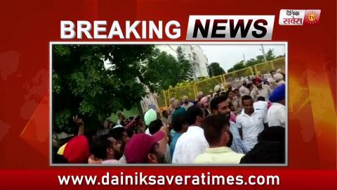 Breaking: Minister Singla की कोठी घेरने गए Teachers की Police के साथ झड़प, कई ज़ख़्मी