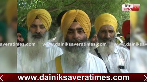 Sidhu Moose Wala ਦੇ ਖ਼ਿਲਾਫ਼ Sikh ਜਥੇਬੰਦੀਆਂ ਵੱਲੋਂ Ajnala 'ਚ ਕੀਤਾ ਗਿਆ Protest | Dainik Savera