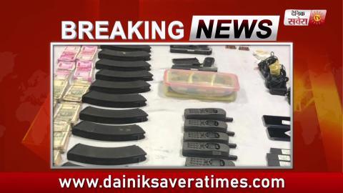 Punjab Police ने 4 दहशतगर्दों को Weapons के साथ किया Arrest