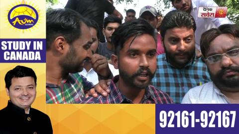Mukatsar में युवकों ने नशे के खिलाफ निकाली Rally
