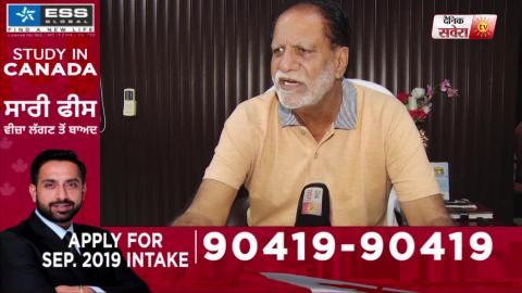 विवादों में Ludhiana Nagar Nigam, विज्ञापन टेंडर में घपलेबाजी के लगे आरोप