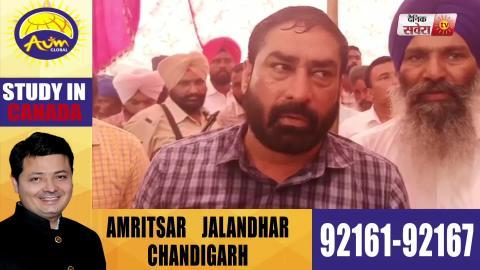 Tarn Taran में दलित से हुई मारपीट के मामले की SC commission ने की जांच