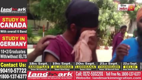 Sultanpur Lodhi  में PUBG Game के कारन नौजवान को हुआ Depression