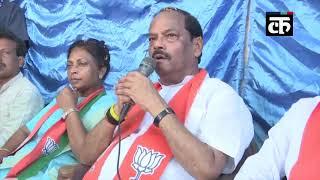 झारखंड के सीएम रघुबर दास ने दुमका में जनसभा को किया संबोधित